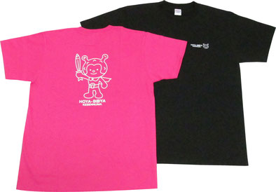 ホヤぼーやラインTシャツ