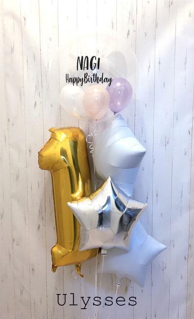 1歳誕生日バルーン ファーストバースデー バルーンギフト バルーンアート 風船専門店ユリシス