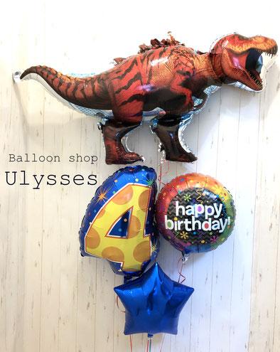 恐竜バルーン ティラノサウルス つくば市のバルーンショップユリシス バルーンアート ギフト 誕生日プレゼント