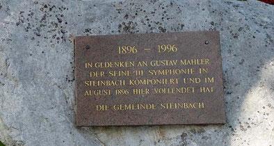 Gustav Mahler Gedenkstein