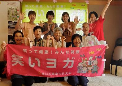 2019年9月松阪市コスモソフィア研究所笑い(ラフター)ヨガ様子
