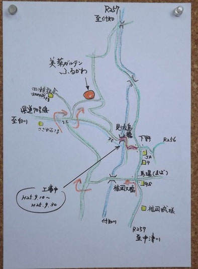 真の日本料理「美菜ガルテンふるかわ」見佐島橋工事に伴う地図