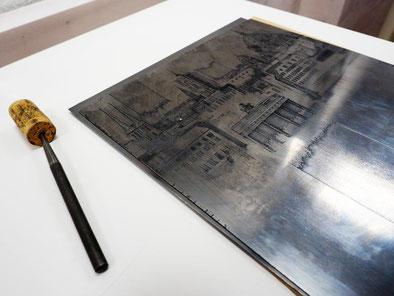Kunst Bilder - Die Radierung (Radierplatte)