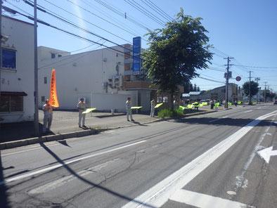 交通安全旗の波運動