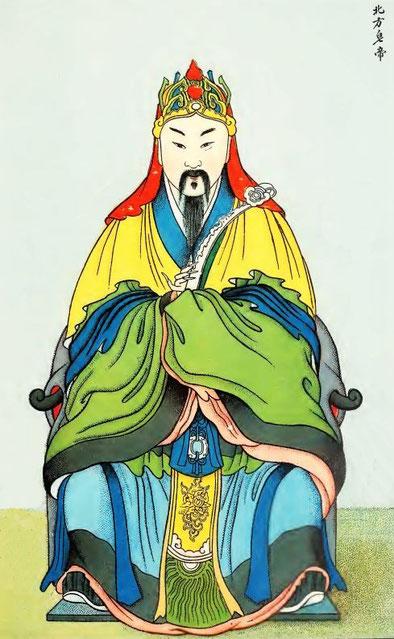 Henri Doré :  Recherches sur les superstitions en Chine. Deuxième partie : Le panthéon. Tome XII. l'empereur Noir du Nord.  — Variétés sinologiques n° 48. Zi-ka-wei, 1918.