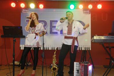 """Deutsch Russische Hochzeitsband """"Mr. Trend"""""""
