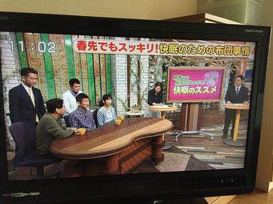 KBC 「サワダデース」 S・I・J 快眠のススメ