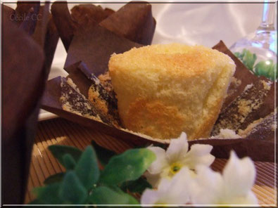 cupcake noix coco citron vert
