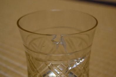 グラスの縁割れ