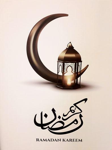 """Während des Ramadans wird  """"Ramadan Kareem"""" als Gruß zu den Fastenden gesagt. Es bedeutet so viel wie """"Habt einen großzügigen Ramadan"""""""