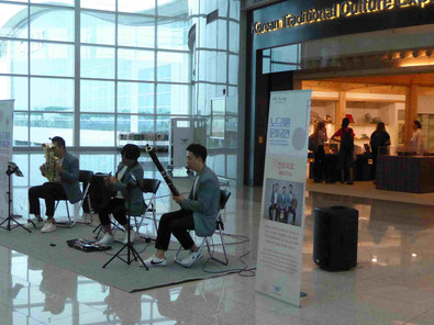 Kundenservice Klassikkonzert im Flughafen Incheon/Seoul/ Südkorea