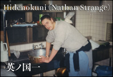 Hidenokuni (Nathan Strange)
