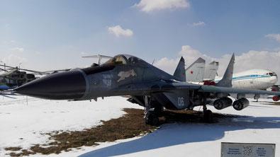 Kiev Aviation Museum