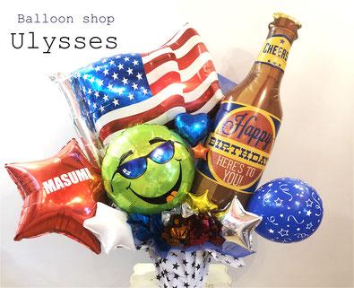 ビール バルーンギフト バルーンアート お酒バルーン 父の日 開店祝い バースデー お酒好きな方へのプレゼントに