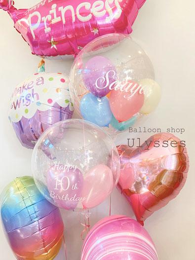 茨城県つくば市のバルーンショップユリシス バルーンアート バルーンギフト 誕生日 開店 出産 結婚祝い
