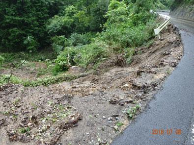 吉谷銀山線、土砂崩れ。