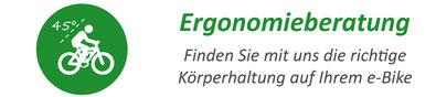 Ergonomieberatung in der e-motion e-Bike Welt Dietikon bei Zürich