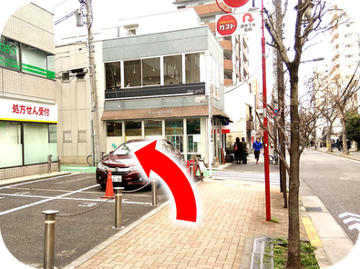 Shinjuku-Kagurazaka-therafit-body-care-trun-left-on-waseda-street-directions-to-the-store