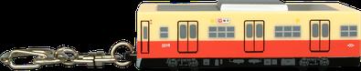 キーライト 電車型 側面