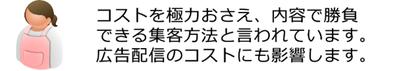 島根県松江市 インターネットマーケティング応援隊 サービスラインアップ ユーザーとの接触からゴールまでの重要工程 SEO検索エンジン最適化