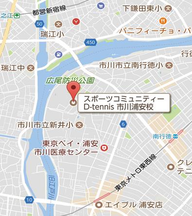 一之江 市川 浦安 のテニススクール D-tennis