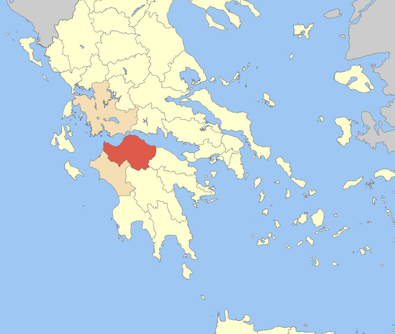 Achaïe, Grèce
