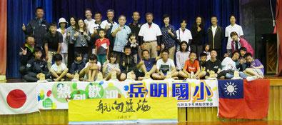 石垣ジュニアヨットクラブのメンバーと台湾・蘇澳鎮の岳明小学校のメンバー=3日午後、石垣青少年の家体育館