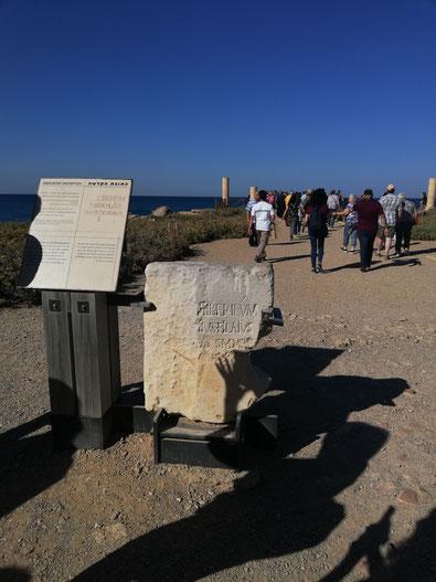 Знаменитая стелла Пилата