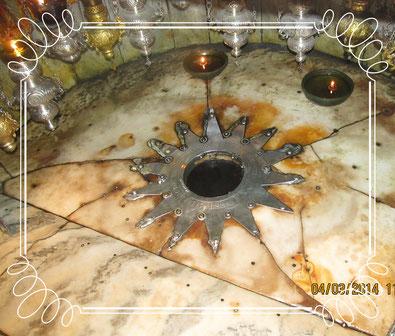 Вифлеемская звезда - место Рождества Христова.