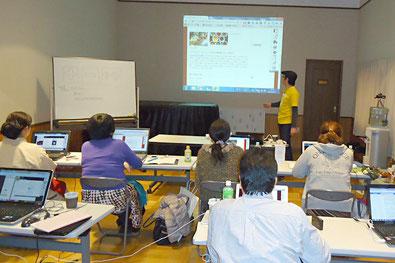愛知県でもJimdoホームページ講座を開催