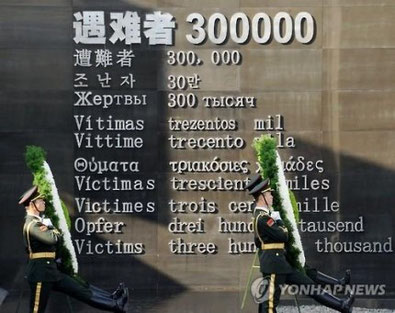 2014년 12월 중국 장쑤(江蘇)성 난징(南京)시에 있는 난징대학살기념관에서 열린 추모식에서 의장대가 화환을 들고 이동하는 모습.(교도=연합뉴스 자료사진)