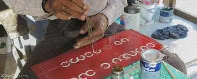 Ecriture birmane évoquant l'art d'écrire