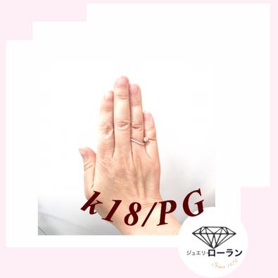 k18/PG (ピンクゴールド)リング