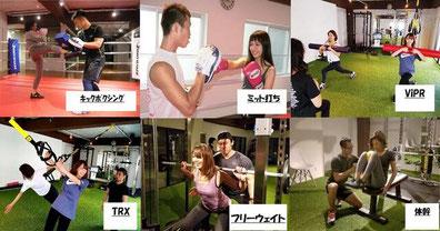 大阪のボクシングジム求人募集