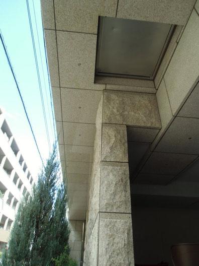 マンション外壁石貼り