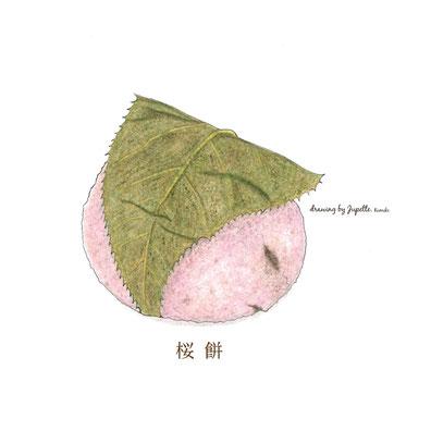 桜餅鉛筆画 イラスト