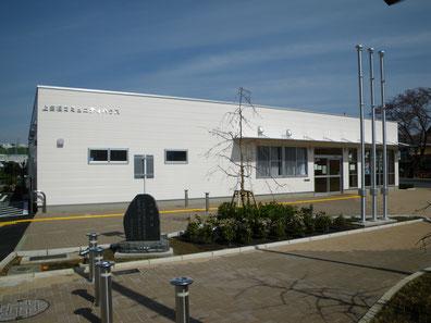 横浜市緑区ヤマト建設株式会社 建設事業施工例