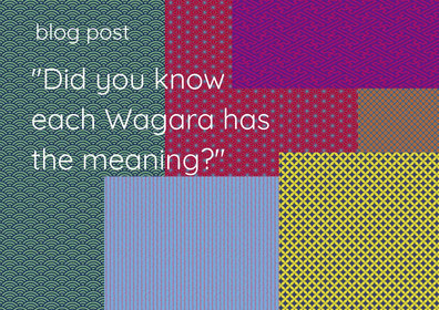 "blog post ""Did you know wach Wagara has the meaning?"""
