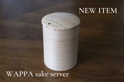wappa sake cup new item