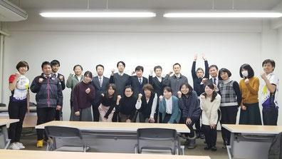 鳥取県西部 学校事務職員向け講演実習会