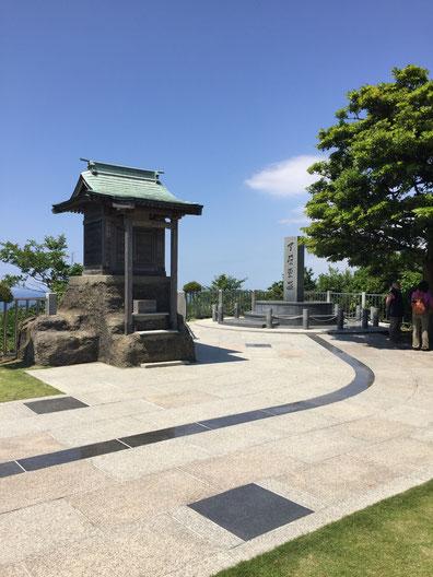 十州一覧台 浅間神社と世界救世教記念碑