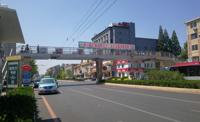 中国大連 遼寧師範大学 大学正門周辺 歩道橋