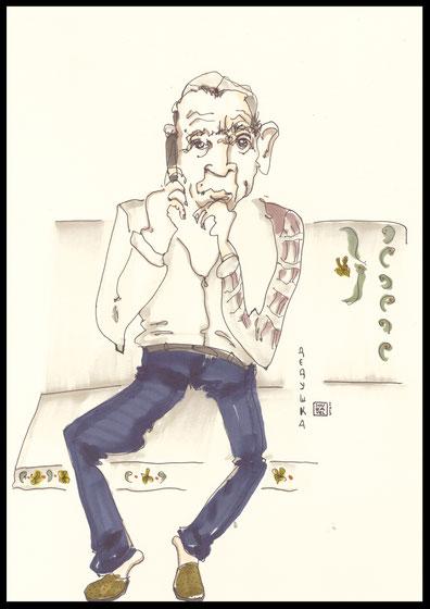 Karikatur Portrait