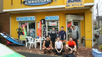 ウインドサーフィン SUP スクール 神奈川 横浜 海の公園 スピードウォール