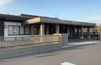 羽村市富士見斎場の画像