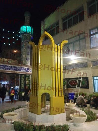 سفارش ساخت المان شهری و نوروزی مذهبی سازنده المان شهری مذهبی نوروزی مجسمه شهری هنر فن