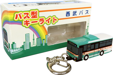 キーライト バス型 パッケージ