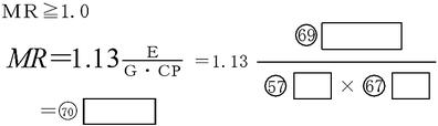 ガスタービンの場合 原動機種別による許容最大出力係数 自家発電設備5