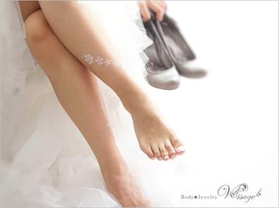 札幌ボディジュエリーVisageブライダル 結婚式 ウエディング プレ花嫁