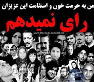 """Boykot valget!"" (Politiske fanger i Iran)"